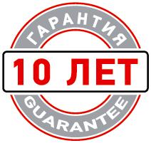 логотип гарантия рус.png